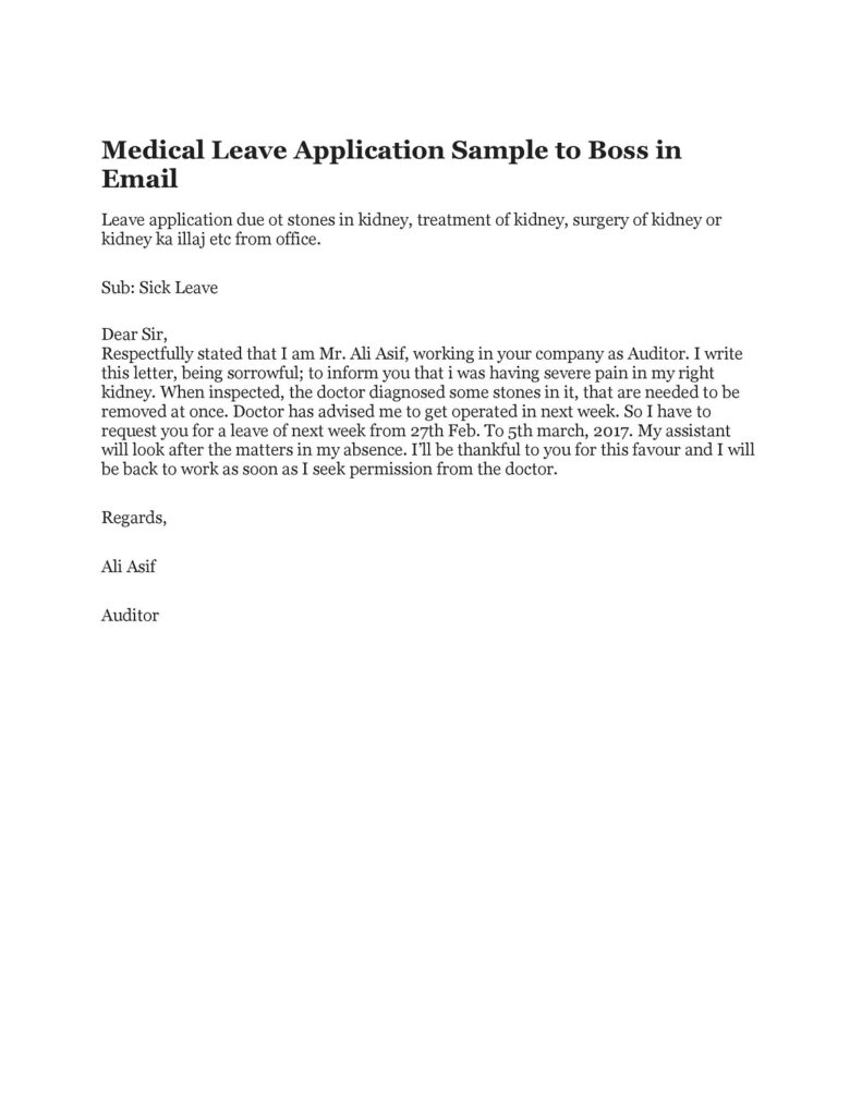 Sick Leave Email Sample 25