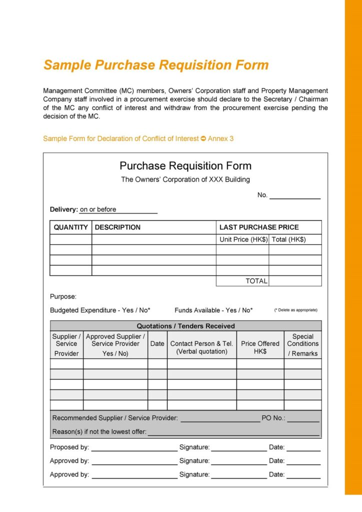 requisition form 06