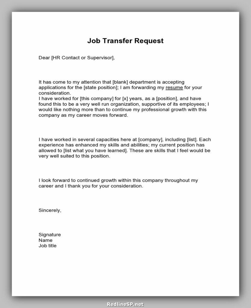 Job Transfer Letter 06