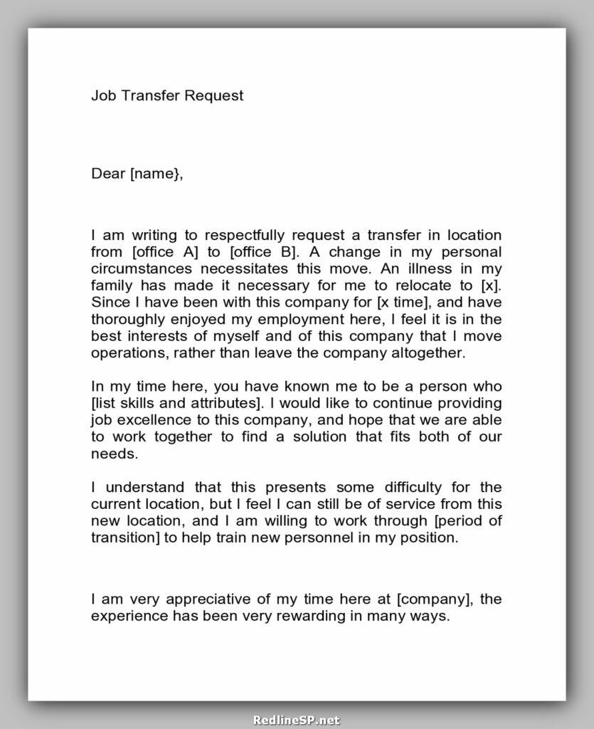 Job Transfer Letter 07