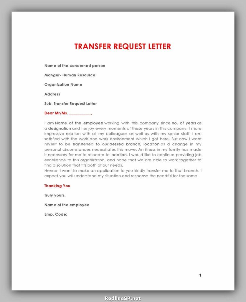 Job Transfer Letter 12