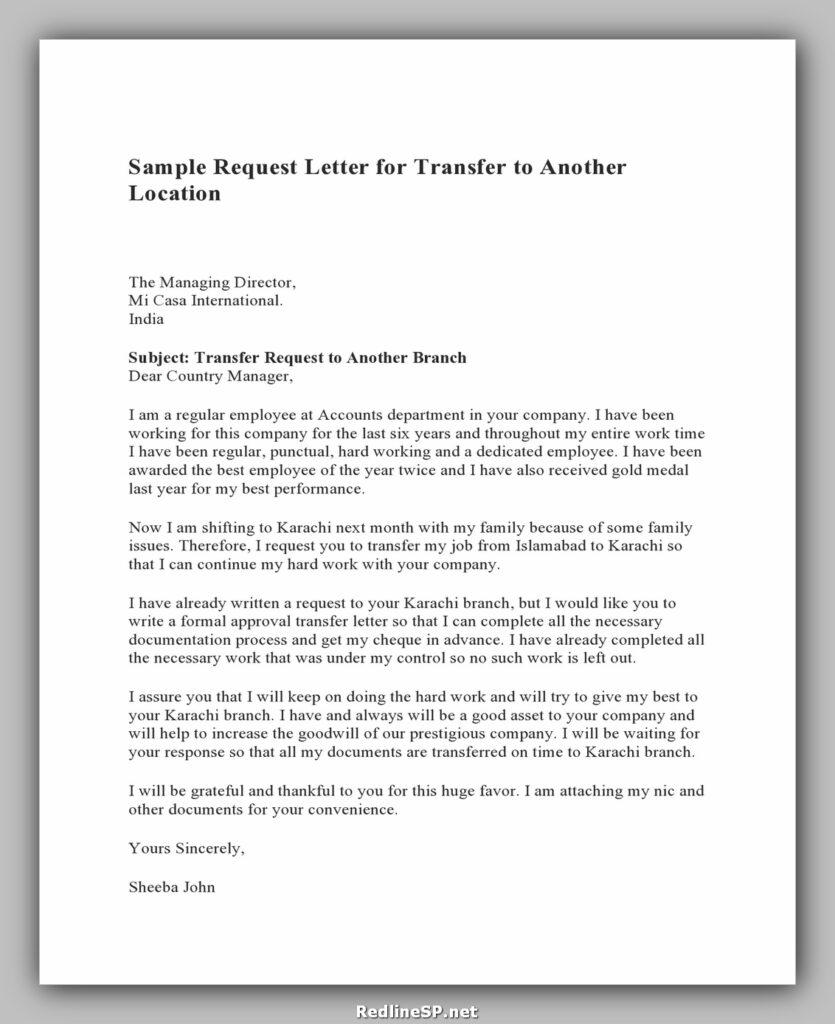 Job Transfer Letter 13