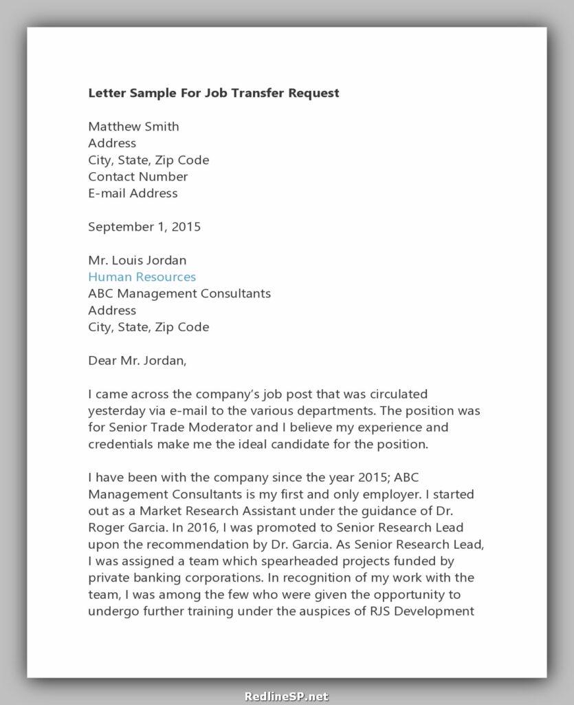 Job Transfer Letter 14