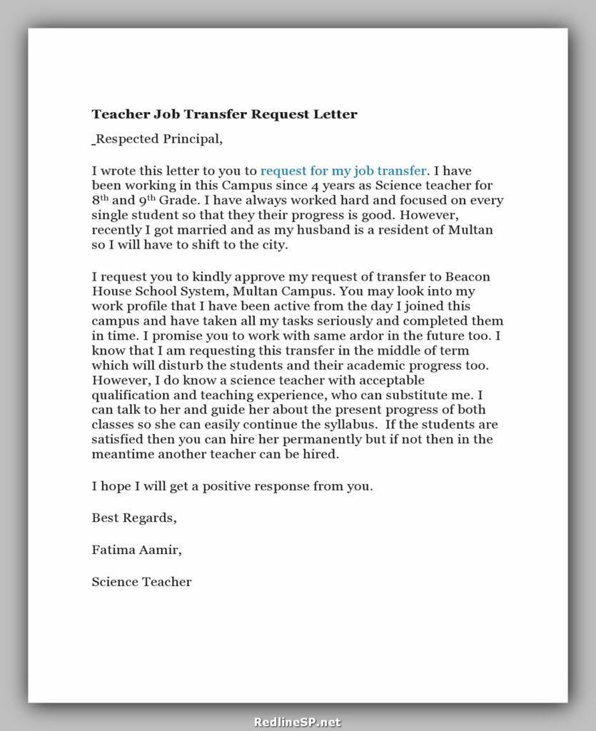 Job Transfer Letter 15