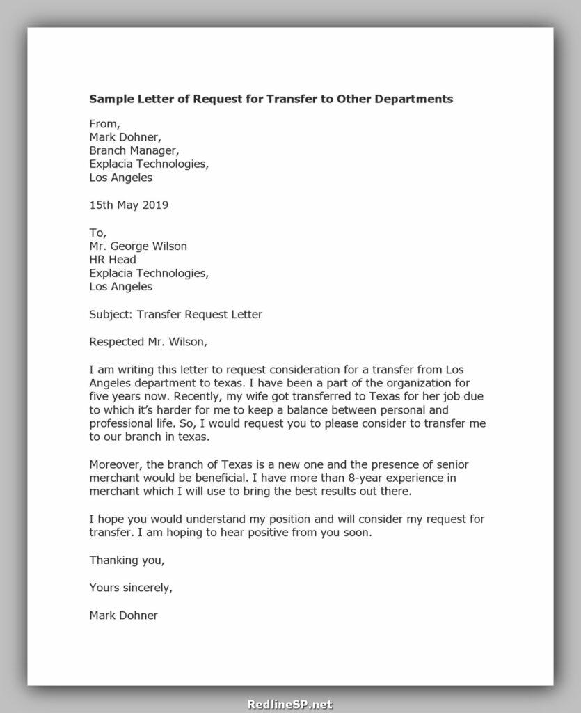 Job Transfer Letter 16