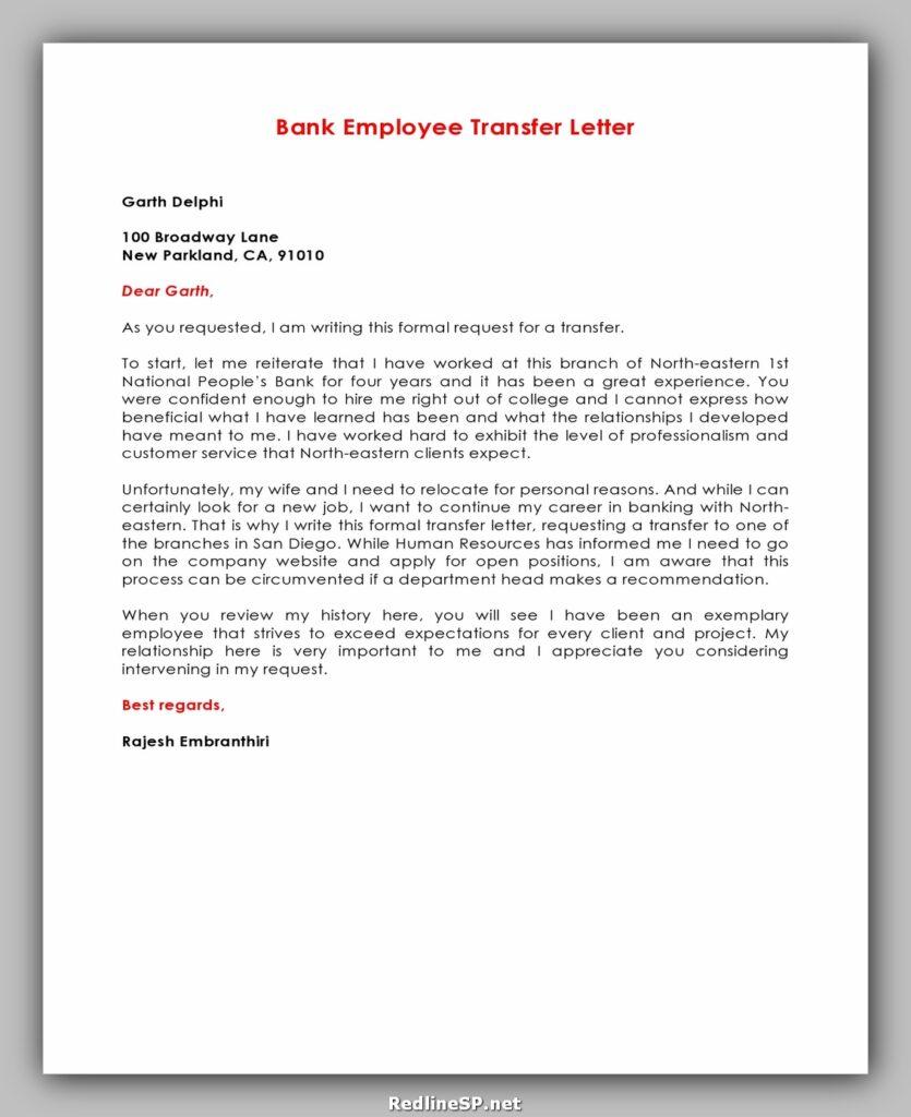 Job Transfer Letter 17
