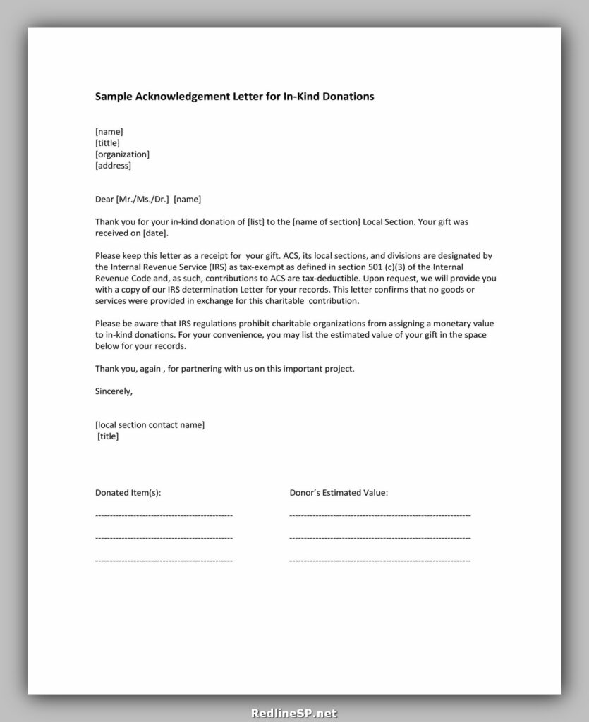 Sample Acknowledgement Letter 03