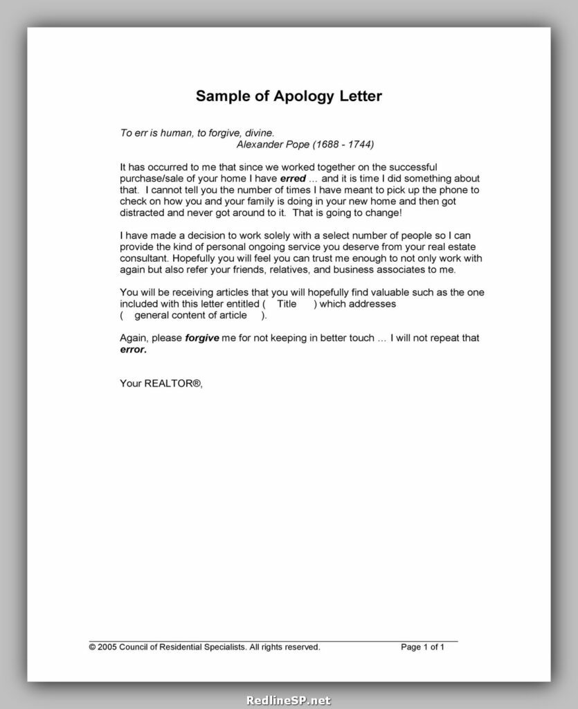 apology letter 050