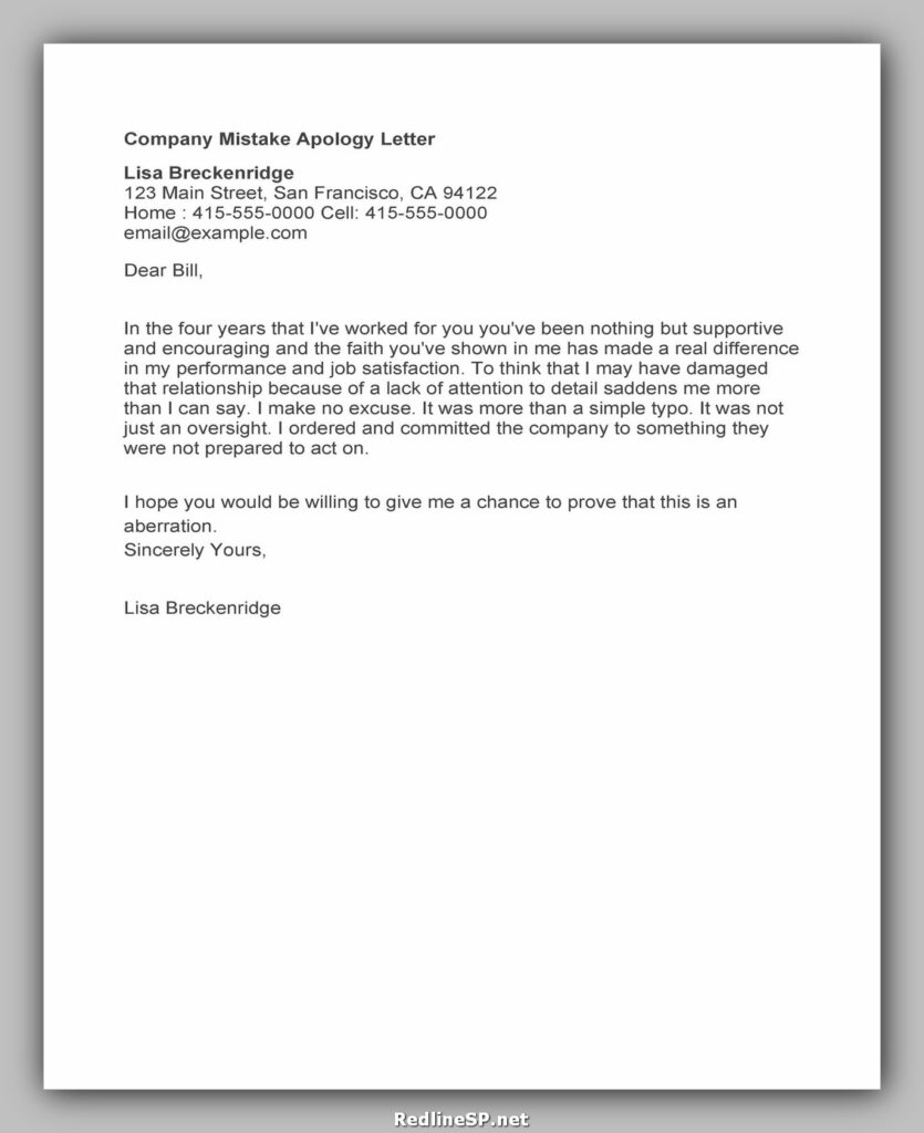 apology letter 090