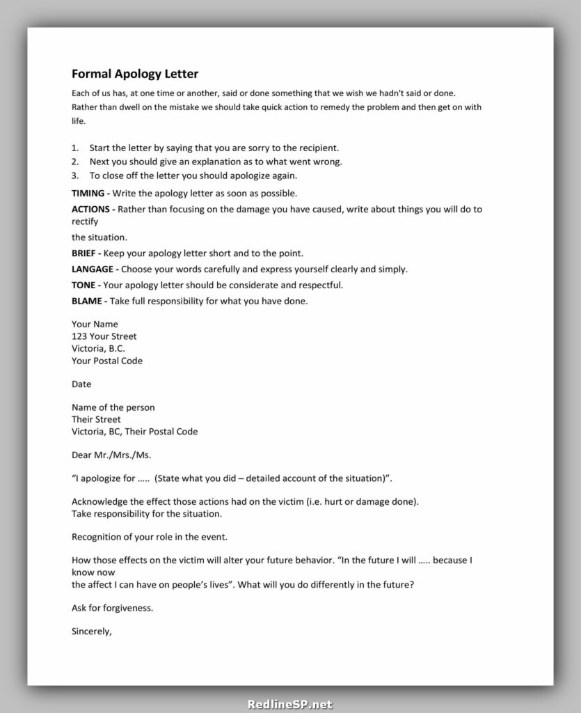 apology letter template 16