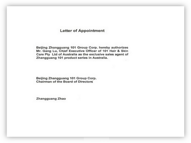 Appointment Letter Template 12