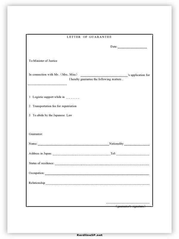 Letter Of Guarantee Sample 03