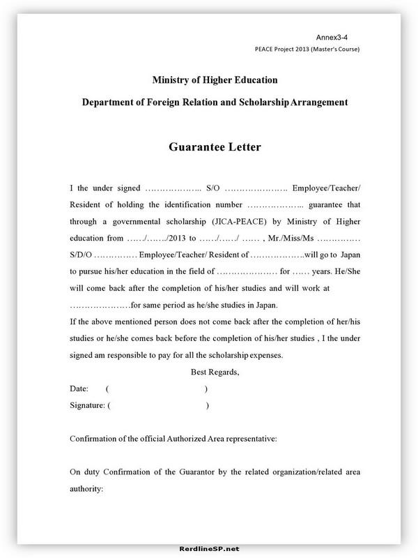 Letter Of Guarantee Sample 06