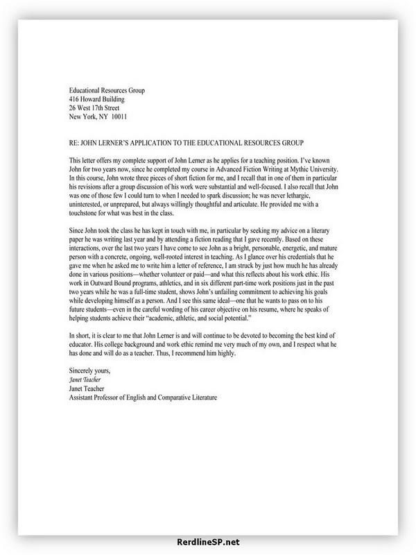 Promotion Recommendation Letter 04