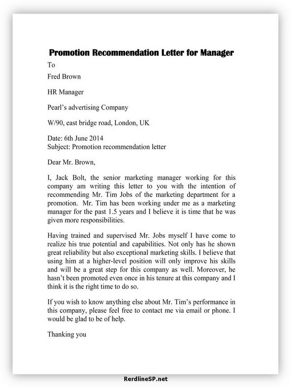 Promotion Recommendation Letter For Manager 07